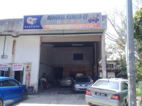 Shoplot_Taman_Tasik_Jaya_Senawang__5_.jpg